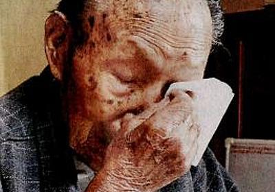 沖縄で米軍の捕虜になった日本兵の悔恨 - 読む・考える・書く