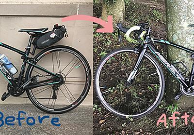 【漫画解説付】浅草の自転車屋SPIRITOさんでバイクフィッティングをやってきました!本格的なのに良心価格で大満足でした♪ - Pちゃんサイクル
