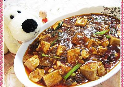 【黄金比率の麻婆豆腐レシピ作ってみた】食感も楽しい本格中華がスッキリで話題 | アラフォー夫婦 簡単 家ごはん日和