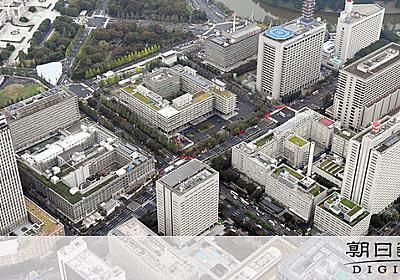 「無理やり在宅に」霞が関のテレワーク調査、事前に通知:朝日新聞デジタル