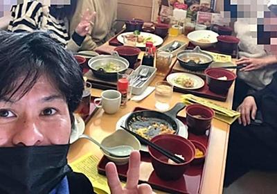 立憲・柚木道義さん、5人以上の会食現場で笑顔の写真、亡くなった羽田雄一郎氏へのお悔み投稿に添付 | KSL‐Live!