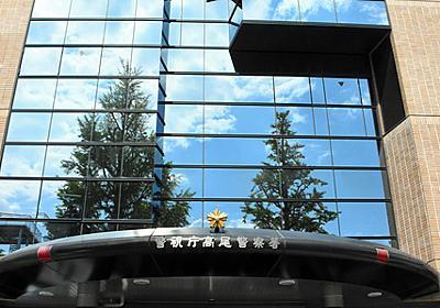 座間の9人殺害、被告が記者と面会 「お金払えば話す」:朝日新聞デジタル