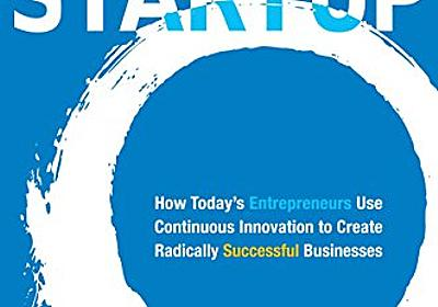 Amazon.co.jp: The Lean Startup: How Today's Entrepreneurs Use Continuous Innovation to Create Radically Successful Businesses: Eric Ries: Books