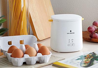 ゆで卵は簡単につくれるのに、なぜ「エッグマイスター」は3万5000台も売れたのか:あの会社のこの商品(1/6 ページ) - ITmedia ビジネスオンライン