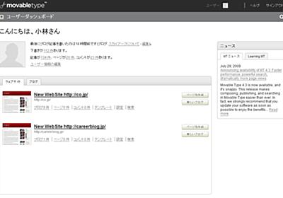 www.skyarc.co.jpのMT5バージョンアップに大苦戦・・・ - エンジニアブログ - スカイアーク