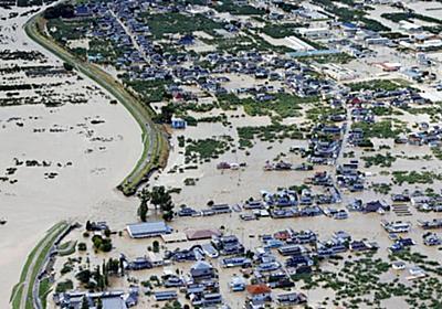 巨大台風、「堤防神話」崩す (写真=共同) :日本経済新聞