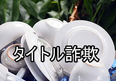プロアトピーが選ぶ究極の手が荒れない食器洗い洗剤 - アトピーに負けないっ!