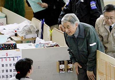 原発事故で天皇避難を打診 当時の菅直人政権、宮内庁断る | 共同通信