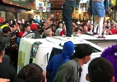 渋谷ハロウィーン車横転 十数人を特定、立件へ 警視庁 - 産経ニュース