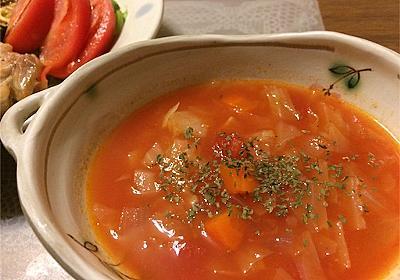 🍲具沢山のスープがいいね 寒い日の晩ご飯 - チワックスレオンとうさこの毎日