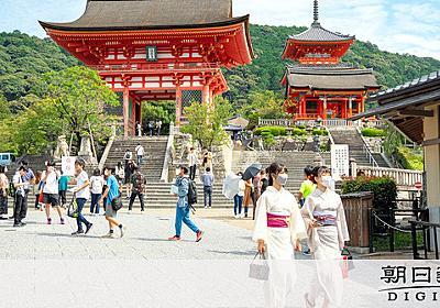 外国人客99%減だけど… 世界一魅力的な都市、京都に:朝日新聞デジタル