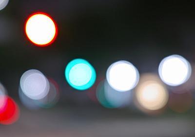 新宿二丁目は、なぜ「ゲイバーの街」になったのか(伏見 憲明,砂川 秀樹) | 現代ビジネス | 講談社(1/6)