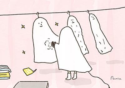 日立の衣類スチーマーは入園・入学や新生活にオススメ! - となりのスミカ
