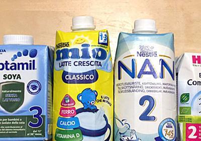 液体ミルク、製造・販売可能に 国が規格基準を策定 | 共同通信 - This kiji is