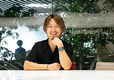 【注目のひと】金山裕樹氏(スタートトゥデイテクノロジーズ代表取締役) - Insight for D
