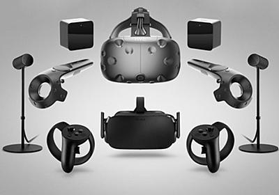 買うならどれ? ハイエンドVRヘッドセット比較・最新情報まとめ |         Mogura VR - 国内外のVR/AR/MR最新情報