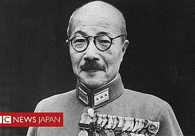 東条元首相らA級戦犯の遺灰を「太平洋にまいた」 米公文書で明らかに - BBCニュース