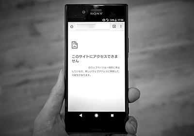 スマホが突然圏外に。通話や決済、地図はその時どうする? 誰でもできる「オフラインサバイバル」術 | BUSINESS INSIDER JAPAN