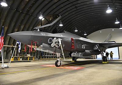 【軍事ワールド】イランの軍事機密が丸裸に 上空を突っ切ったのは米軍ではなく… (1/4ページ) - 産経ニュース