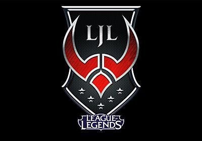 """「在留カード渡さないと帰さない」 日本eスポーツ史上に残る""""最悪""""の汚点、「League of Legends」国内リーグで何が起こったか (1/4) - ねとらぼ"""