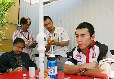 急逝した今宮純氏への佐藤琢磨の言葉「今宮さんの記事を読んでF1を勉強した。感謝の言葉しかない」 | F1 | autosport web
