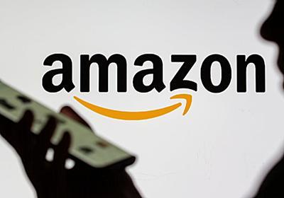 欧州当局、Amazonに罰金970億円 GDPR違反で過去最大: 日本経済新聞