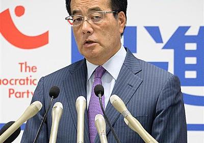 民進・岡田克也代表「米国が書いた憲法とは、不適切な発言だ」 バイデン米副大統領を批判 - 産経ニュース