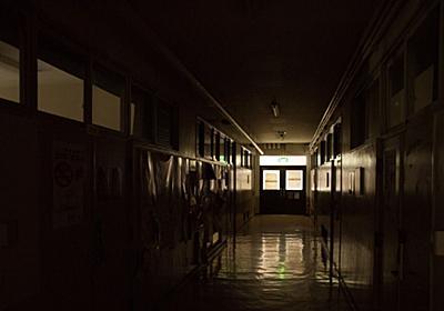 校門圧死事件から30年――理不尽すぎる「ブラック校則」の闇が深くなっている   文春オンライン