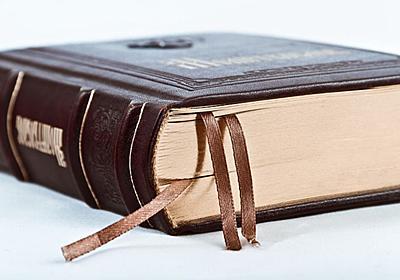 コラムとエッセイは「テーマ」と「視点」が違う - 本当に本が読みたくなる読書のブログ