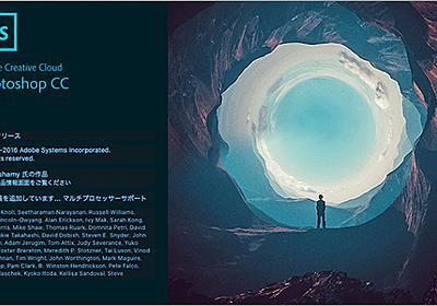 Photoshopの作業が快適になるオススメの環境設定 -Photoshop CC 2017対応   コリス