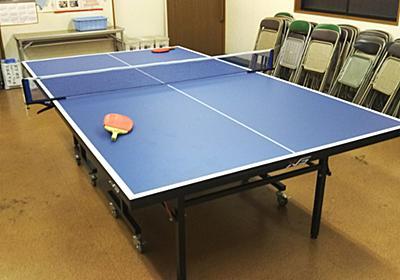 自治会館に導入した安価な卓球台の性能は(ゼビオスポーツ エックスティーエス(XTS)国際規格サイズ卓球台)   卓球はじめました