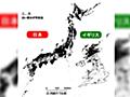 「日本、イギリスより広くない?」「殆ど山なので実質狭い」→日本の可住地を視覚化したら、山の多さに唖然としてしまう