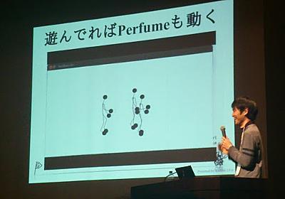 大江戸Ruby会議03に参加してきた - ただのにっき(2013-03-16)