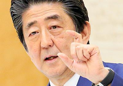 図書館や公園の再開、政府が容認 34県ではイベントも [新型コロナウイルス]:朝日新聞デジタル