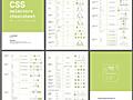 すごく分かりやすい!CSSのセレクタの使い方がまとめられたチートシート -CSS selectors cheatsheet | コリス