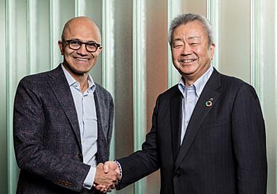 NTTとマイクロソフトが戦略的提携 - ケータイ Watch