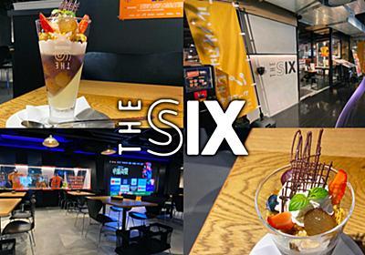 『THE SIX』清水エスパルスのスポーツバーで1日5食限定パフェ! - 静岡市観光&グルメブログ『みなと町でも桜は咲くら』