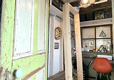 ランドリールームを隠し部屋に!秘密の隠しドアをDIY〜ドアストッパー編〜 - 北欧ミッドセンチュリーの家づくり