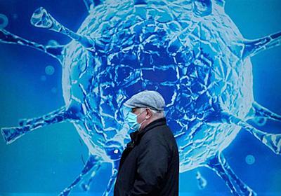 新型コロナが再感染するのは確実、今わかっていることは   ナショナルジオグラフィック日本版サイト