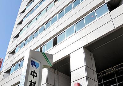 メイド喫茶、資金源か 無許可営業容疑で暴力団幹部逮捕:朝日新聞デジタル
