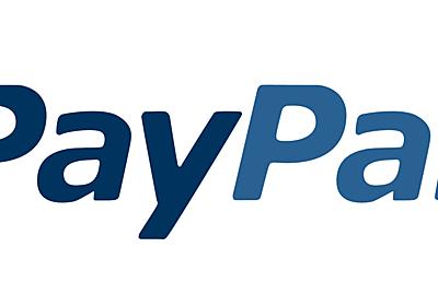 Paypal新少額決済サービスMicropaymentsの衝撃とは | Token Spoken