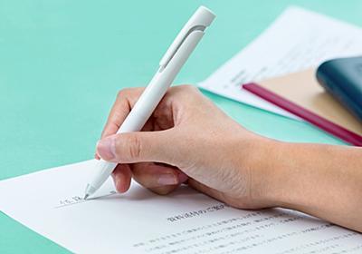 ボールペンを買うなら『ブレン』です - 『本と文房具とスグレモノ』