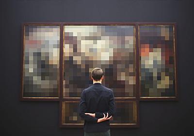"""検閲は、アートから何も奪えない:「あいちトリエンナーレ」を巡る議論と、ふたつの""""自由""""の衝突 WIRED.jp"""