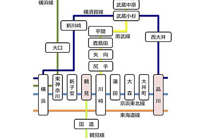 品川駅・鶴見駅間を含むJR定期における途中下車区間の謎 - xckb的雑記帳