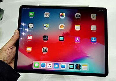 【西田宗千佳のRandomTracking】すべてが変わったiPad Proと、ついにリニューアルしたMacBook Air&Mac mini実機をチェック - AV Watch