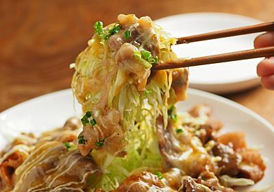 レシピブログ連載、チーズ焼肉のキャベツサラダ - 魚料理と簡単レシピ