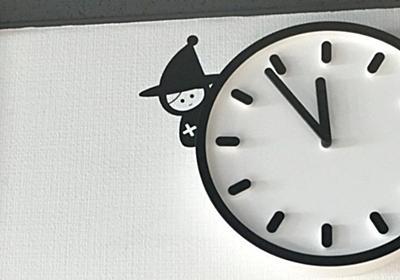 Increments(Qiita)の代表を退任します|Hiroshige Umino|note