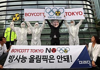 カイカイ管理人「韓国が東京オリンピックをボイコットせざるを得ない理由」 : カイカイ反応通信