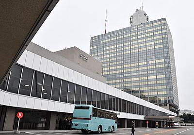 NHK海外放送、処理水報道で釈明 「処理されず放出される誤解と指摘」 - 産経ニュース