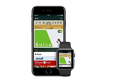 電源オフでも改札通れるかも。新型iPhoneのNFCは予備電源あり? #AppleEvent | ギズモード・ジャパン